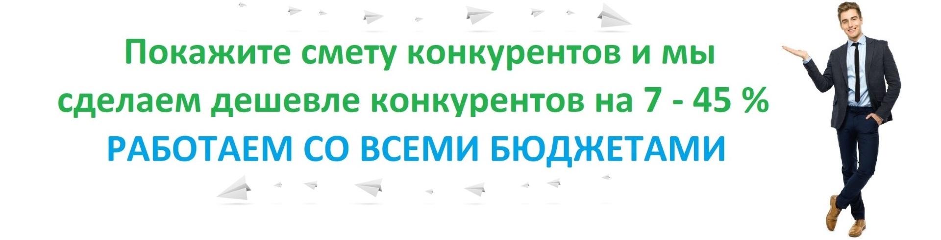 Ремонт с нами в Ярославле это полная финансовая прозрачность.
