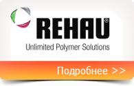 окна ярославль официальный сайт