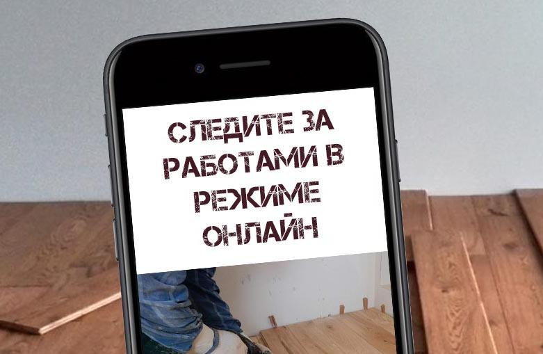 dizayn-interera-yaroslavl